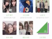 【衝撃】平手友梨奈、欅坂46を脱退か!?!!?