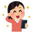 【悲報】中学生の時に付き合ってた女から10年ぶりに連絡きた結果wwwwww