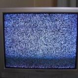 『【衝撃】芸能界の闇に消えた放送禁止映像一覧www松本人志が「ごっつええ」を終わらせた理由www』の画像