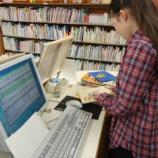 『【ながさき】職場体験~「大村市立図書館」』の画像