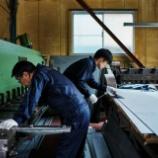 『2025年頃に日本の経済は崩壊する!?中小企業が抱える2025問題とは?』の画像
