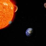 『突然太陽が消えちゃったら地球ってどうなるのかな』の画像