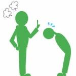 上司「些細なミスでも報告しろ」→素直に報告する→長時間説教