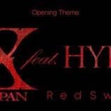 『TVアニメ『進撃の巨人』3期のオープニングテーマを『X JAPAN feat.HYDE』が担当!』の画像
