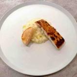 『sanmiでディナー』の画像
