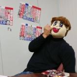 『橋本環奈に文春砲!!ヒント画像第1弾が公開!!!!』の画像