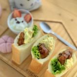 『4枚切りの厚切りパンで作るチキンタルタル南蛮サンドイッチ』の画像