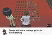 【画像】遊戯王Wikiの解説で有名なあのシーンwwwwwwwwww