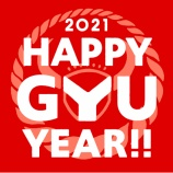 『2021 HAPPY GYU YEAR!』の画像