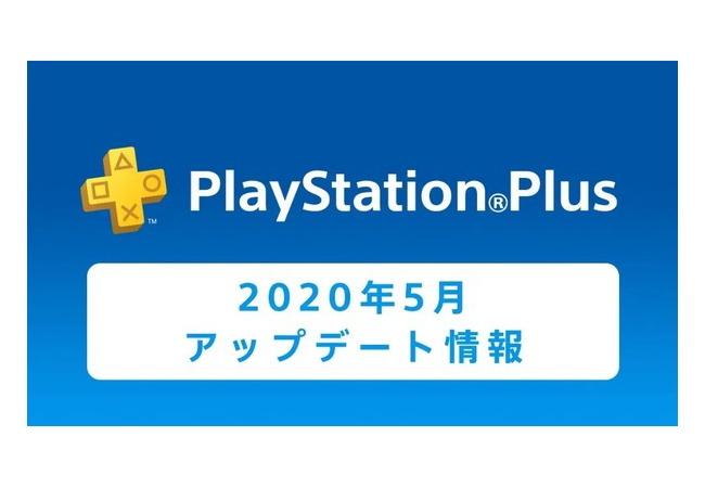 PS Plusフリプを「ダークソウルに変更して」という署名活動、海外で2万人以上が賛同