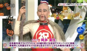 【芸能人】 こいつは やべぇええええ!!!!! 日本の 48歳セレブが ニュース番組でする コスプレがハンパないと話題に。   海外の反応