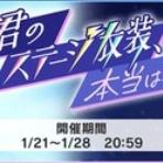 へたれあいぼりーのGGFR日記(仮)
