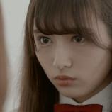 『【欅坂46】渡辺梨加の美しい顔ってルックス的に白石麻衣の後継者じゃないか??』の画像