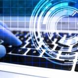 『投資とサイバーセキュリティ』の画像