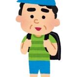 『小学5年生で身長125cm』の画像