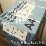 『【在庫】三菱マテリアル㈱チップ(カッタ用インサート ) 【切削工具】』の画像