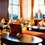 『ニートの俺がホテルのラウンジでお茶した結果wwwwwww』の画像