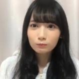 『[動画]2020.04.29(20:11~) SHOWROOM 「≠ME(ノットイコールミー) 鈴木瞳美」@個人配信 【ノイミー】』の画像