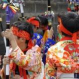 『ケンケト祭り』の画像