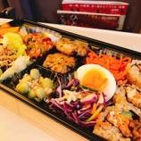 『新幹線でのお弁当で薬膳する』の画像