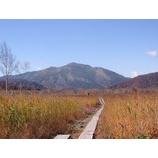 『秋のトレッキング 尾瀬、至仏山(10/5〜6)参加者募集』の画像