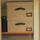 『部活を引退した息子の衣類収納』の画像