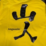 『「nagasaki山人」の新しいTシャツできました!』の画像