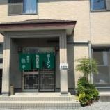 『かざま屋 (かざまや) @栃木県/佐野市』の画像