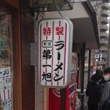 『【予想】京都牝馬S〈2019〉~京都の馬場はかなりタフな状態、馬格があって外枠がいい~vol.1216』の画像