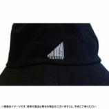『【乃木坂46】これは一体!?白石麻衣プロデュースグッズに『謎の暗号』が隠されていたことが判明!!!!!!』の画像