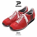 『入荷 | PATRICK (パトリック) 23697 IRIS BERRY』の画像