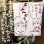 ++6月7日(金)++