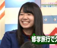 【欅坂46】米さん大食いお休みの理由は修学旅行だった!修学旅行いけてよかったな!