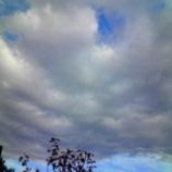 『朝の雲』の画像