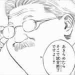 【アニメ】アニメ史上最強にかわいいぽっちゃりキャラランキングwwww