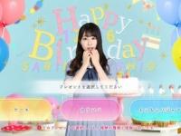 【日向坂46】なっちょ誕生日おめでとおおおおお!!!!!!!