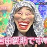 『けやき坂46富田鈴花のアドリブ力がすごいと話題に!』の画像
