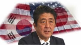 """蜜月だった韓米同盟、安倍政権が""""あっ""""という間に逆転 米国の「核心的パートナー」は日本か"""