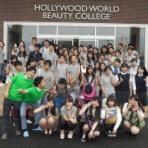 Hollywood world  学生ブログ