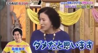 【悲報】高畑裕太さん、復活するwwwwwww