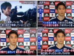 「パスを出す選手でありたいと同時にパスを受ける選手でありたい!」by 香川真司