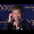 【ゾゾタウン】東京国税局5億円指摘?ZOTOWN創業の前沢友作氏、資産会社のグーニーズで申告漏れ?あのジェット機の移動がだめか。