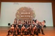天安女子高校、慰安婦被害者青少年作品公募展「女性家族部長官賞」受賞