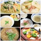 『【連載】「週刊大衆」極うま麺2020.0731発売号』の画像