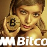 『【衝撃】DMM Bitcoin、ビットマッチという国内唯一の神システムで暗号資産トレードをサポート!今なら無料口座開設で全員にもれなく現金1,000円プレゼントキャンペーンもやってます』の画像