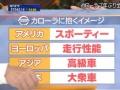 【悲報】テレ東で放送事故wwwww(画像あり)