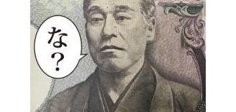【吉報】麻生副総理「やはり韓国に対しては助けても教えてもかかわってもいけない。それが第一だ」