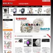 www.ppc-master.biz 口座名義:ムンケ