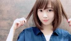 【画像】元乃木坂 永島聖羅「なんか髪の毛が大好評みたいでDMでいつもの倍のDMくる!」