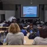 『愛知産業大学の大学生との意見交換会がおこなわれました』の画像